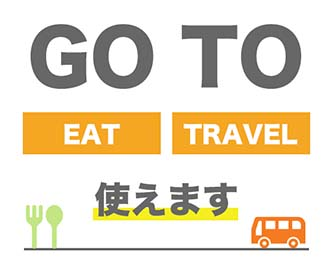 Go To Eat Go To Travel 使えます。